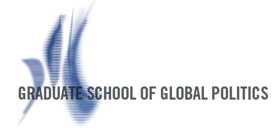gsgp-logo-long-2 5th UACES Workshop on EU-Asian Energy Politics in the 21st Century